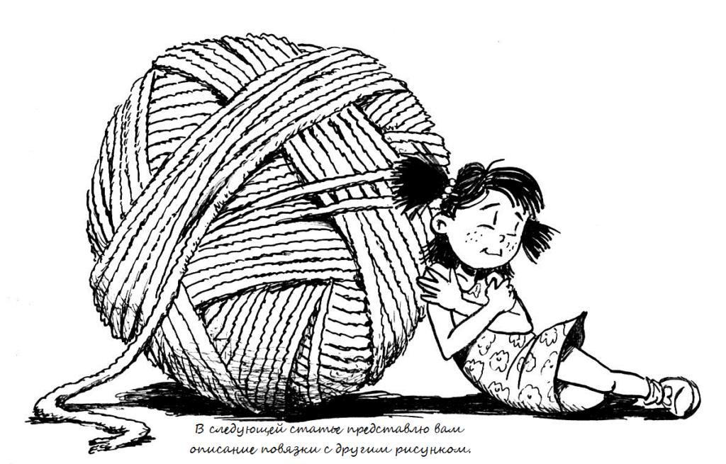 вяжем повязку спицами